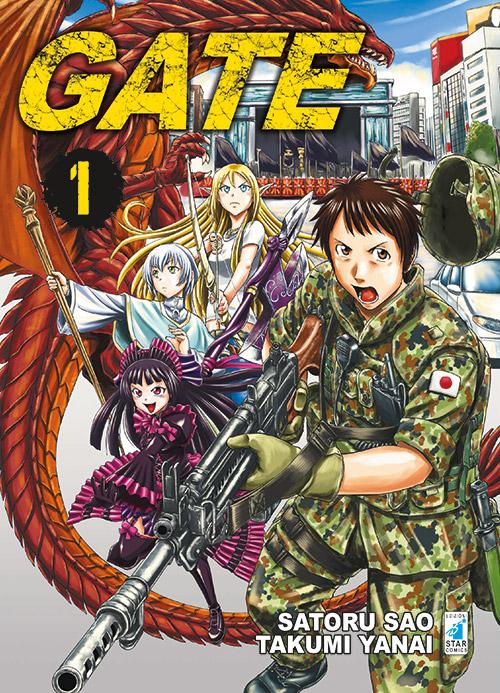 Gate. Vol. 1.