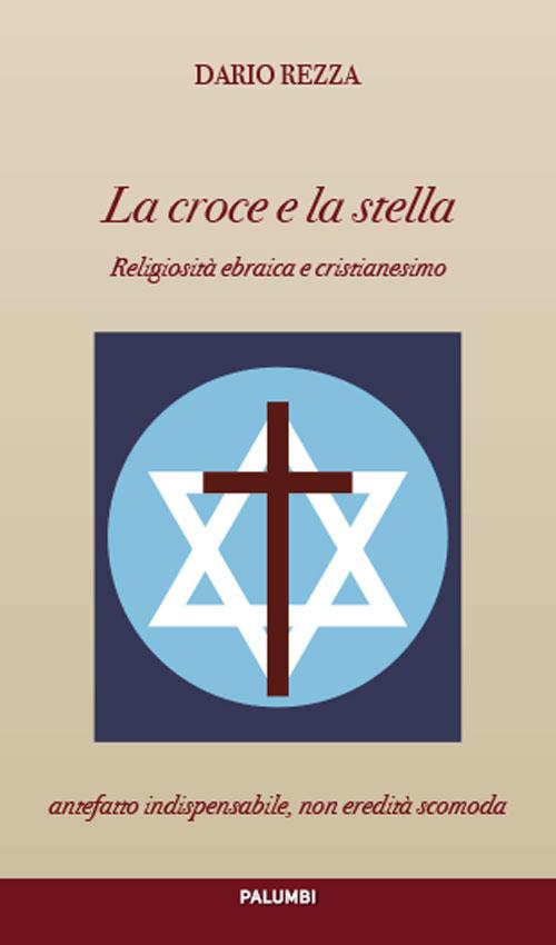 La croce e la stella. Religiosità ebraica e cristianesimo