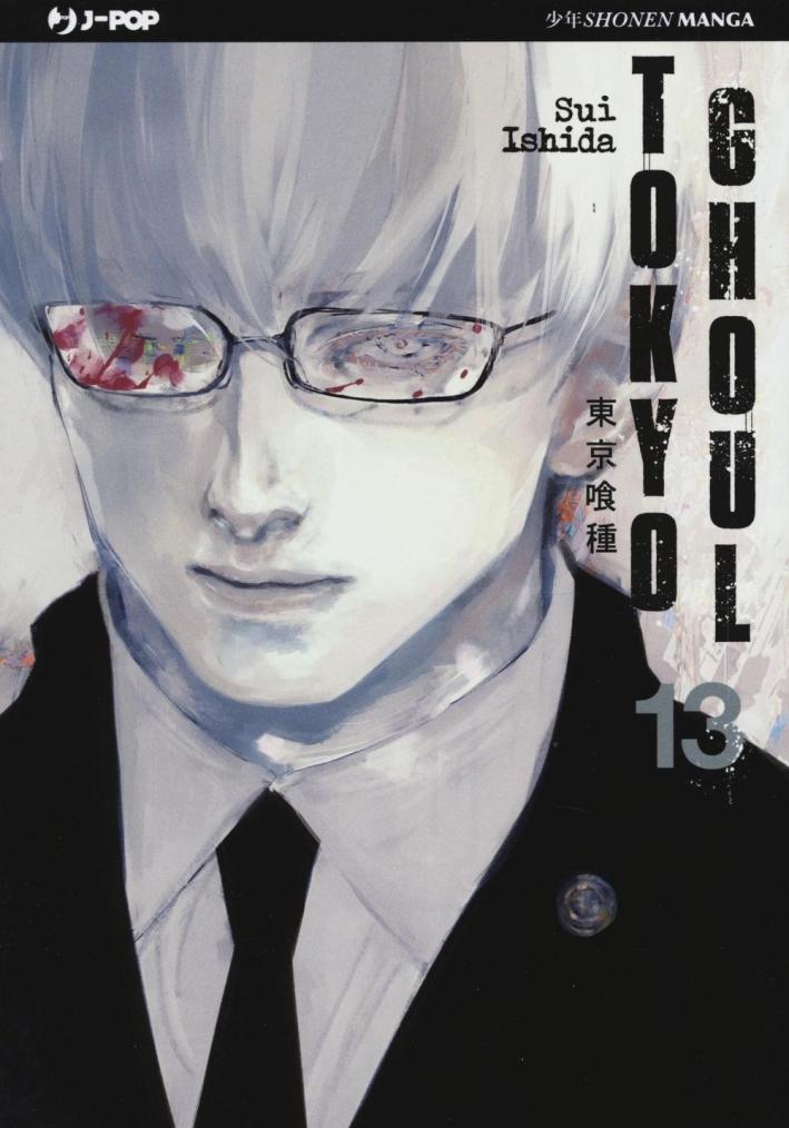 Tokyo Ghoul. Vol. 13.
