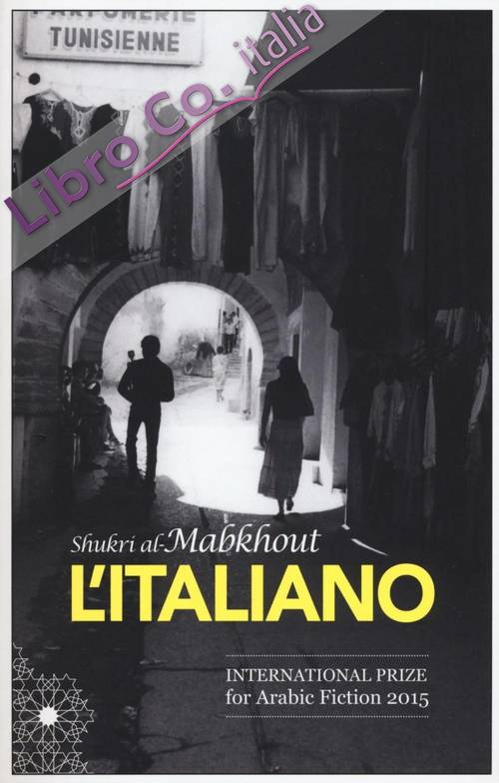 L'Italiano.