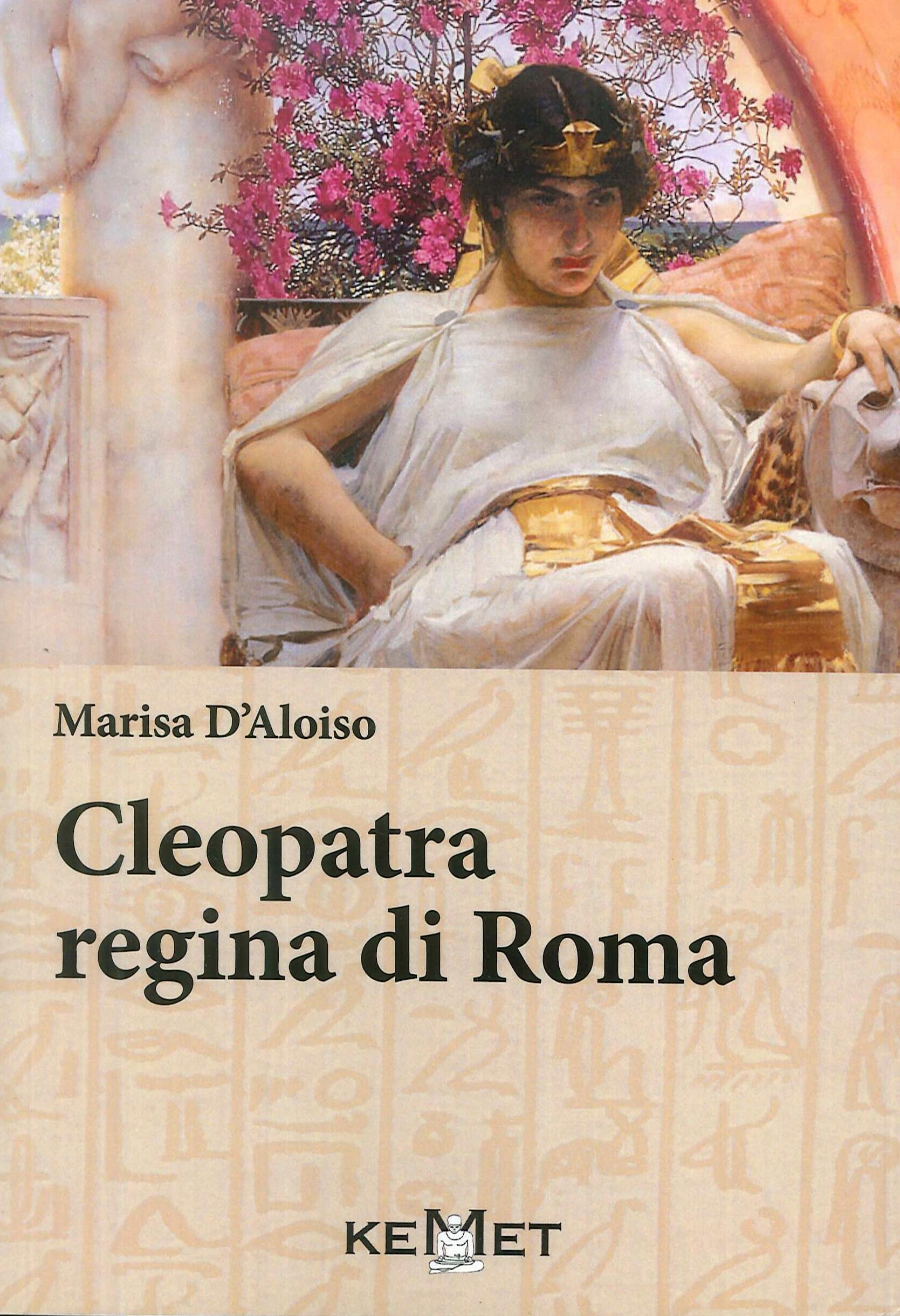 Cleopatra regina di Roma.