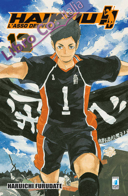 Haikyu!!. Vol. 13