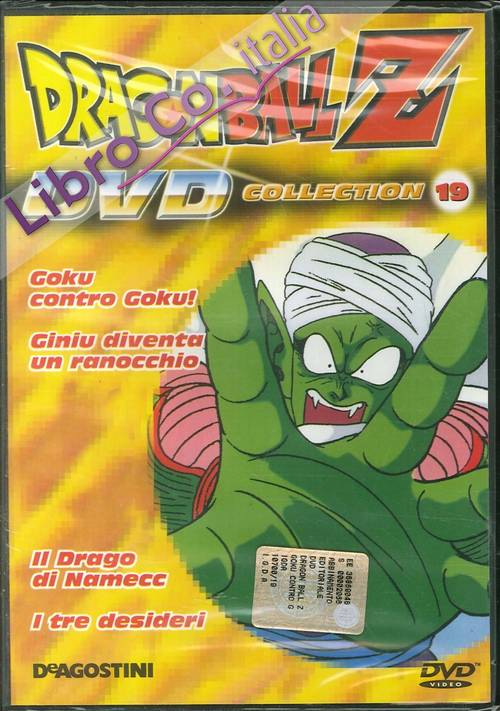 Dragonball Z Collection 19. DVD
