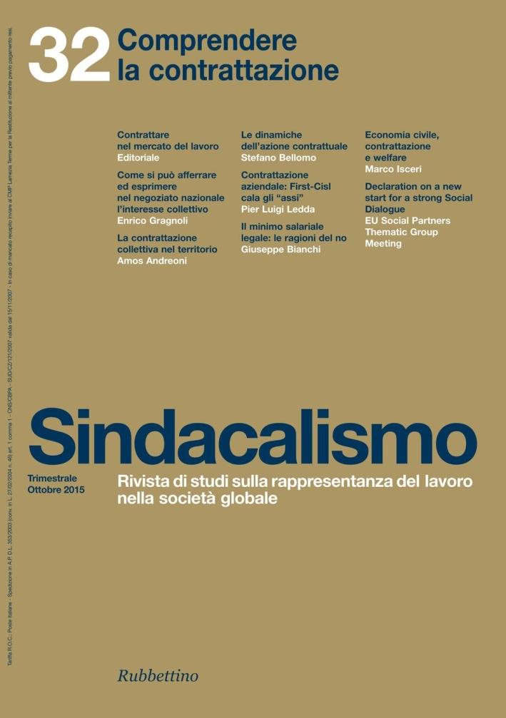 Sindacalismo (2015). Vol. 32.