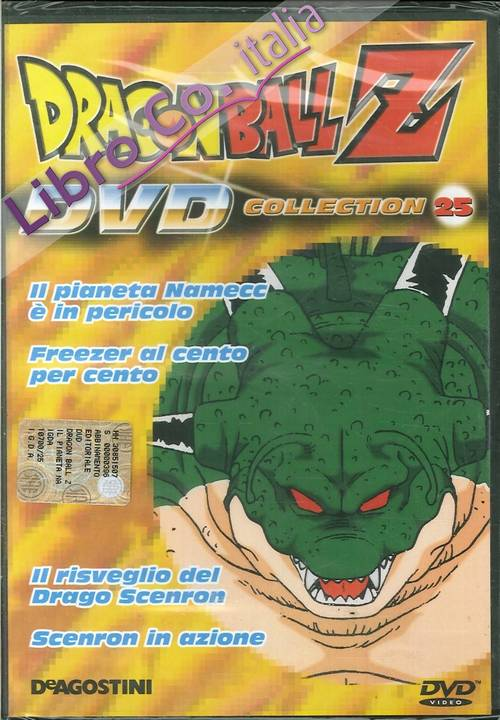 Dragonball Z Collection 25. DVD.