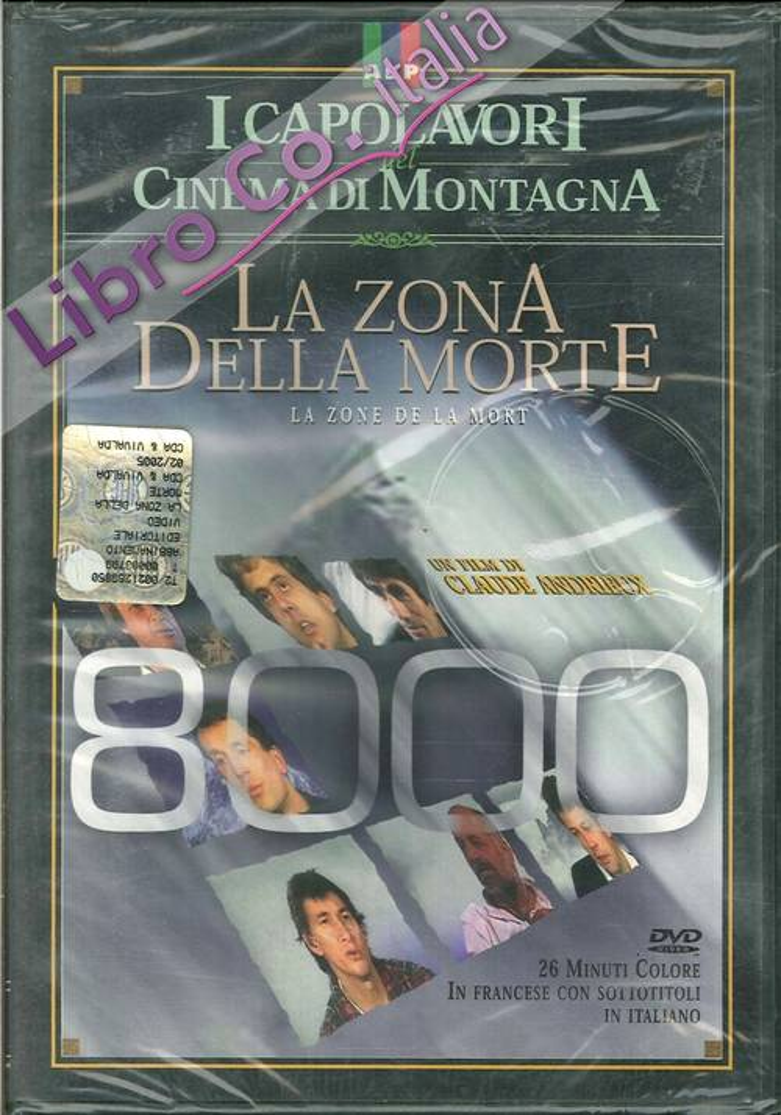 La Zona della Morte. DVD