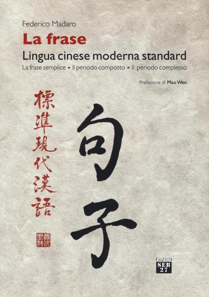 La frase. Lingua cinese moderna standard.