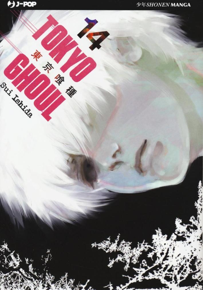 Tokyo Ghoul. Vol. 14.