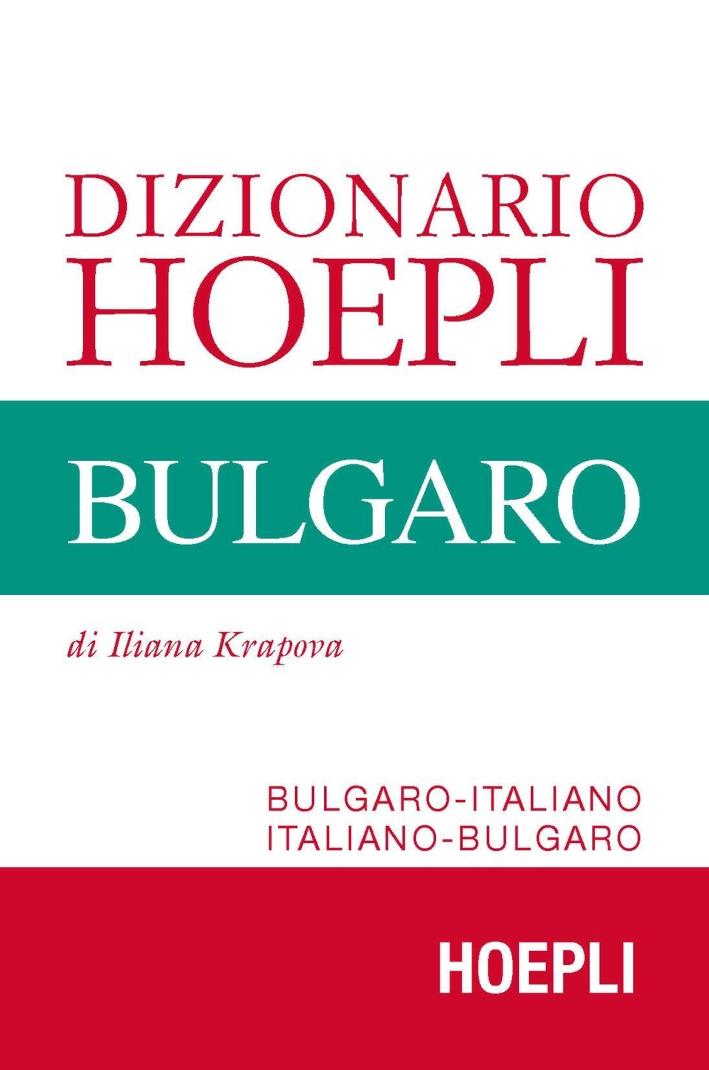 Dizionario bulgaro.