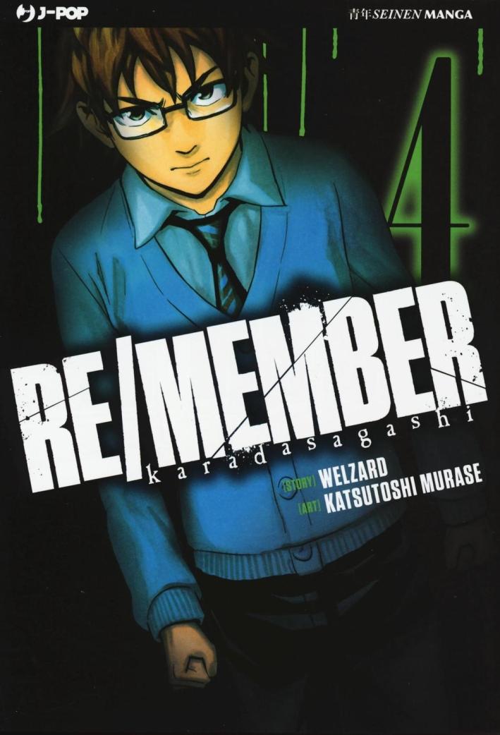 Re/member. Karada Sagashi. Vol. 4.