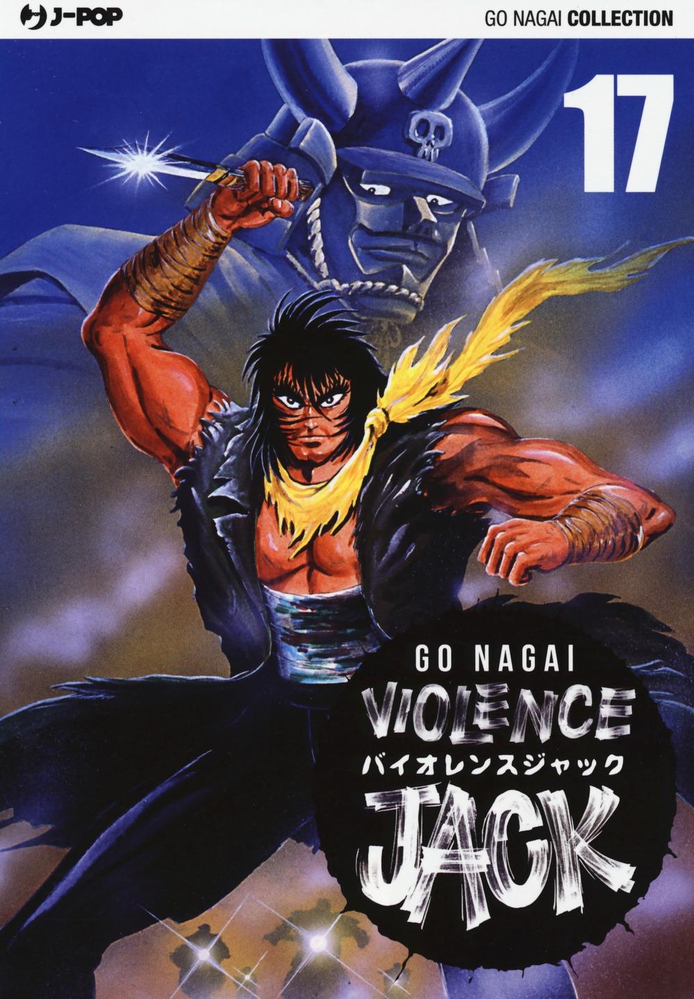 Violence Jack. Ultimate edition. Vol. 17.