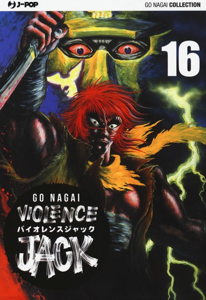 Violence Jack. Ultimate edition. Vol. 16.