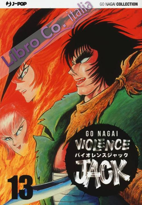 Violence Jack. Ultimate edition. Vol. 13.