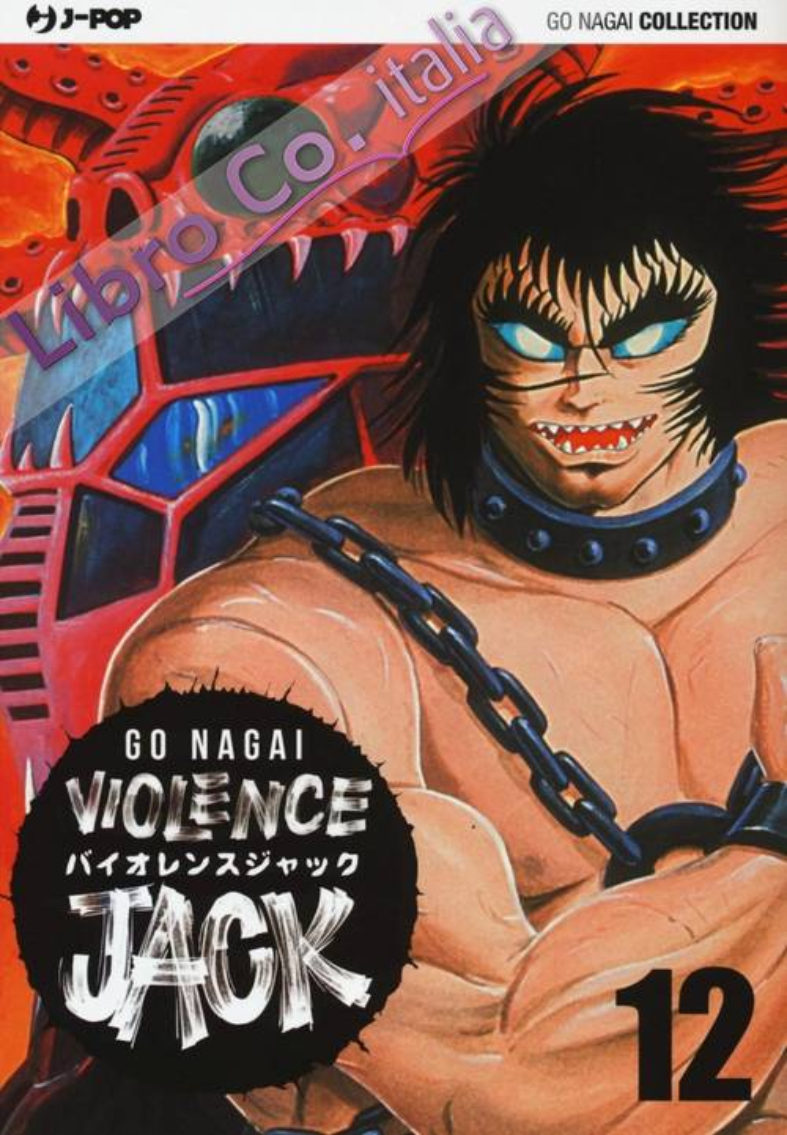 Violence Jack. Ultimate edition. Vol. 12.
