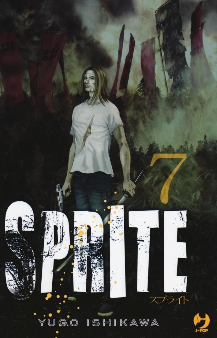 Sprite. Vol. 7.