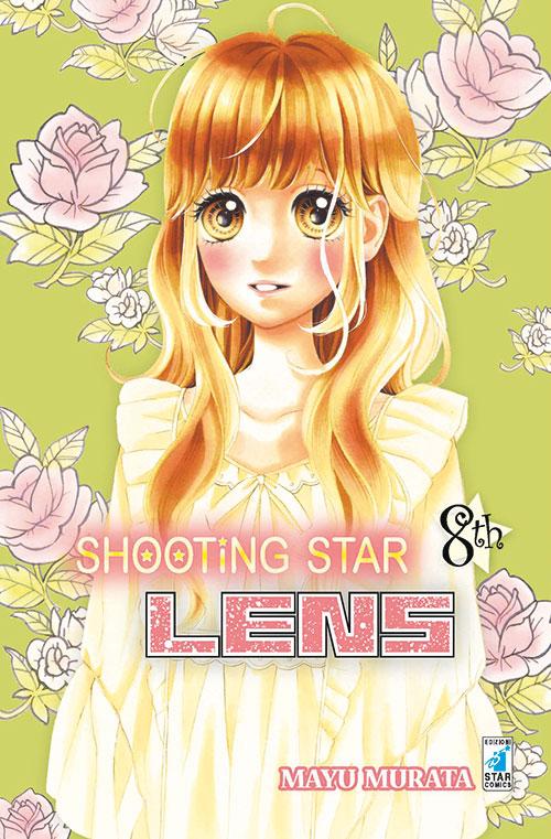 Shooting Star Lens. Vol. 8.