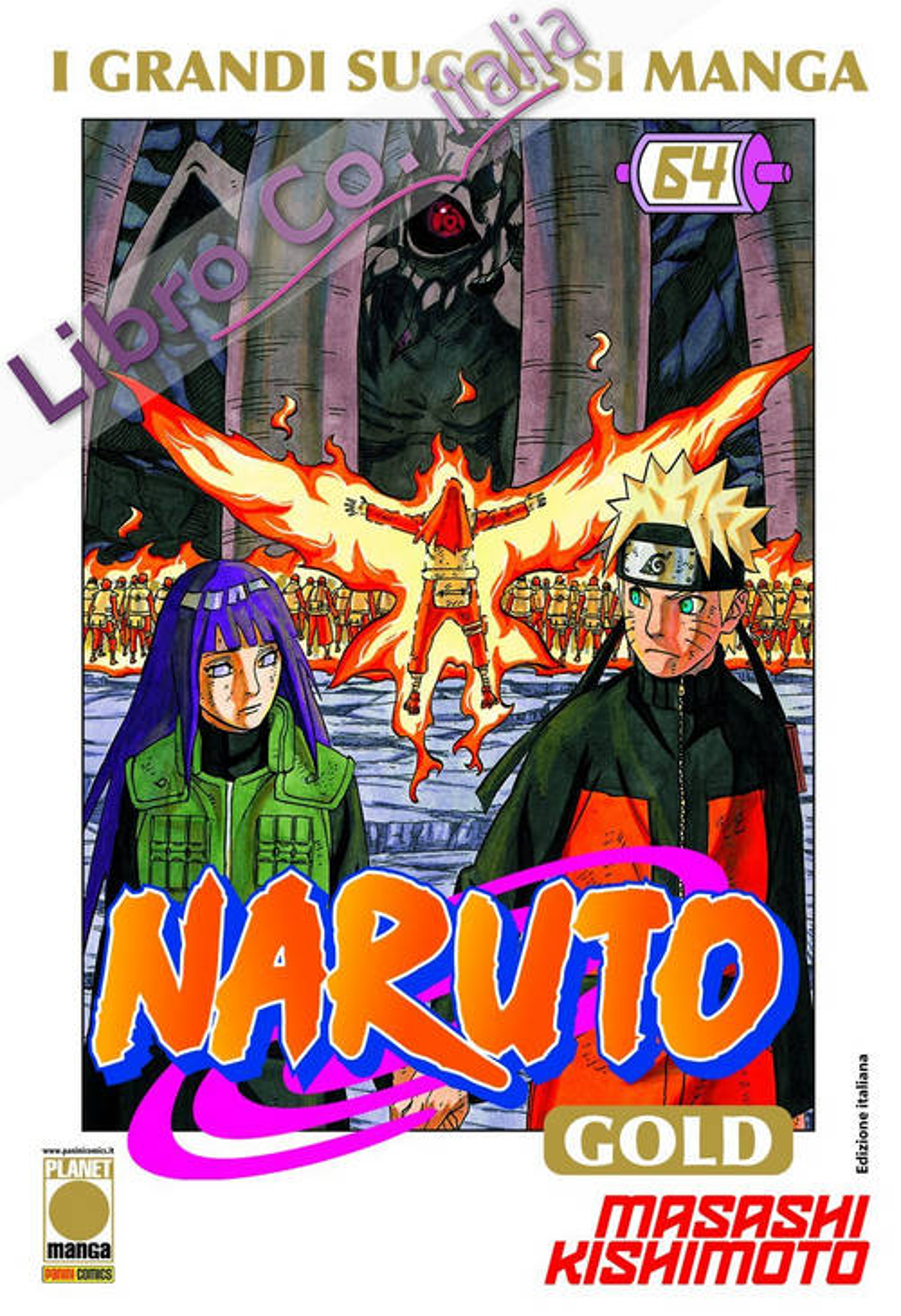 Naruto gold deluxe. Vol. 64