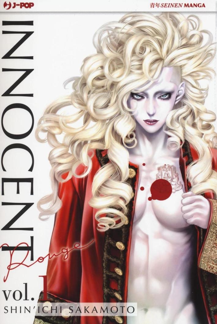 Innocent Rouge. Vol. 1