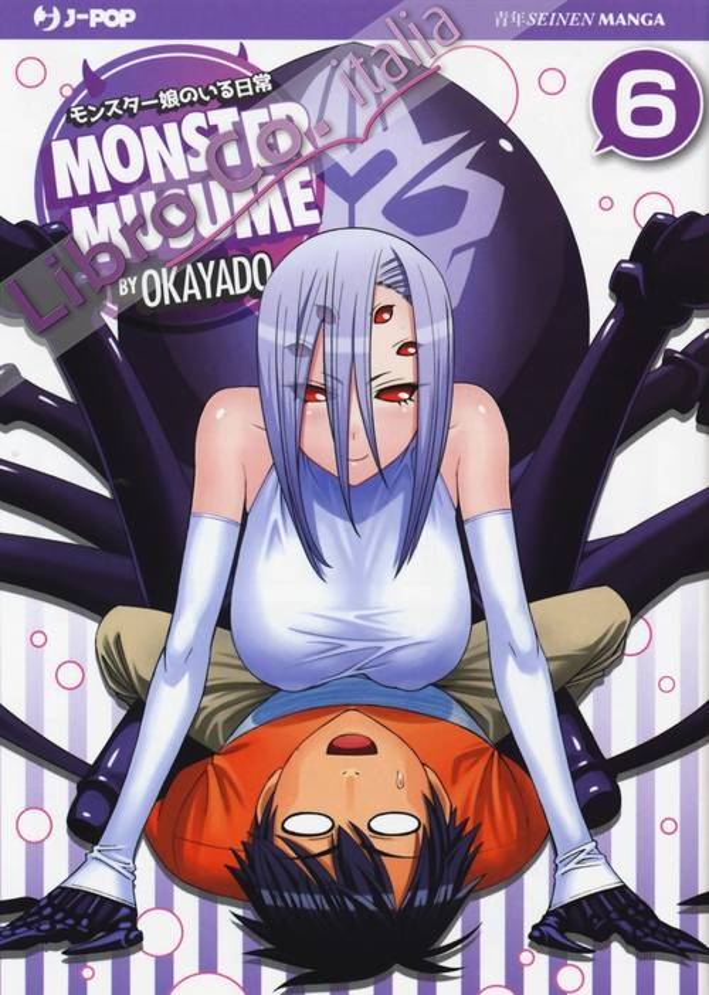 Monster Musume. Vol. 6