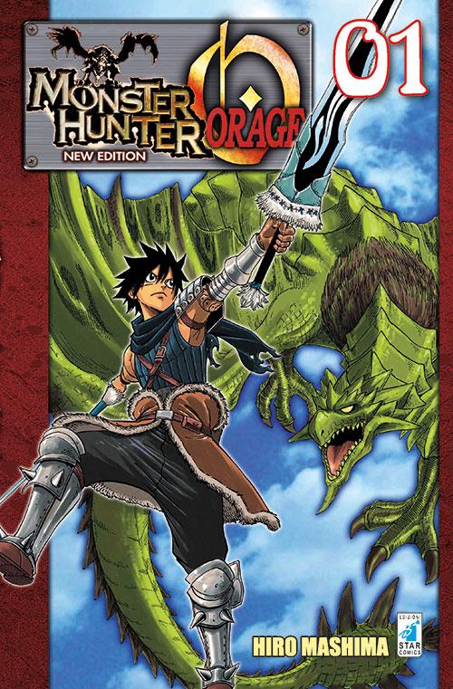 Monster Hunter Orage new edition. Vol. 1