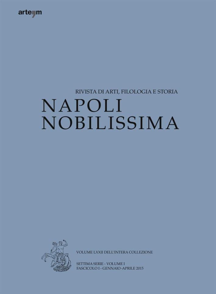 Napoli Nobilissima (2015). Settima serie. Maggio-Dicembre 2015.