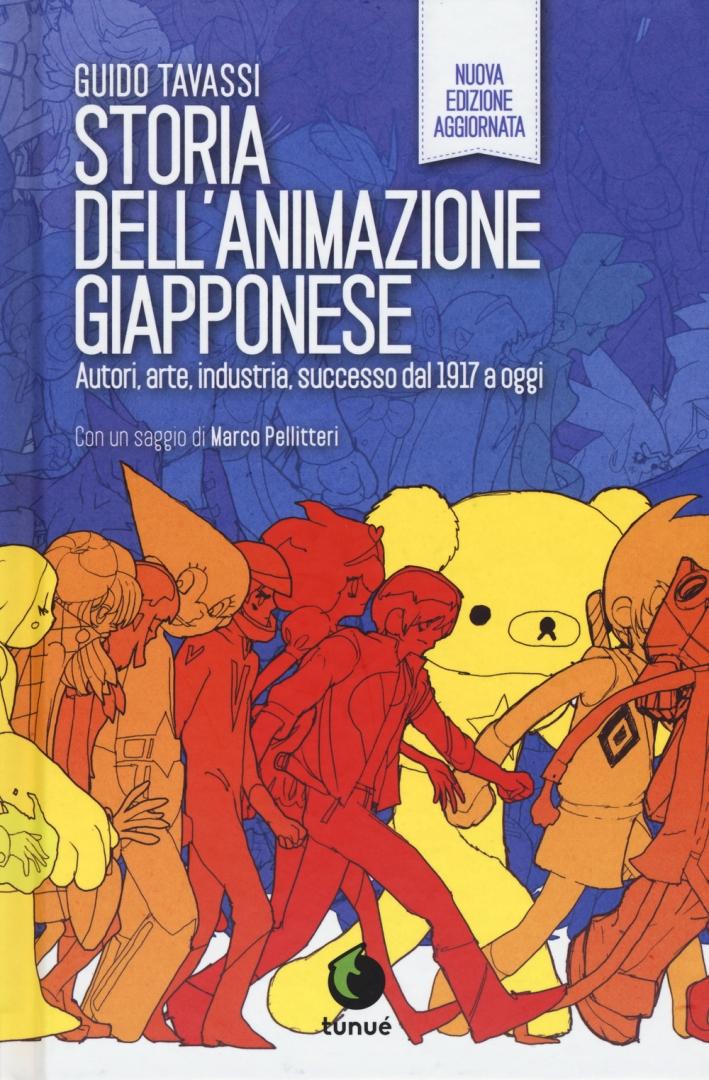 Storia dell'animazione giapponese