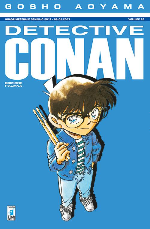 Detective Conan. Vol. 88