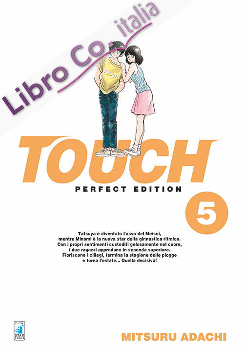 Touch. Perfect edition. Vol. 5