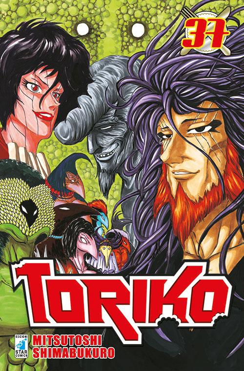 Toriko. Vol. 37