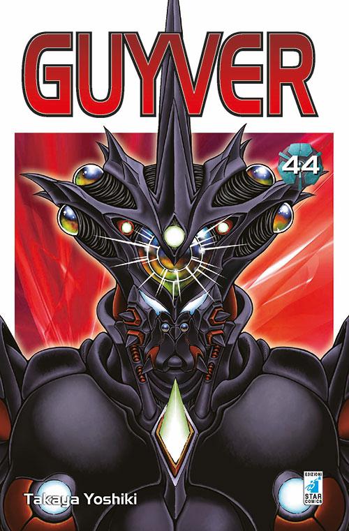 Guyver. Vol. 44