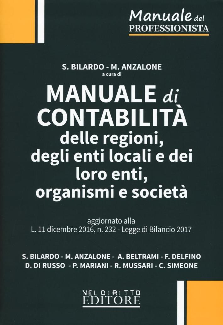 Manuale di contabilità delle regioni, degli enti locali e dei loro enti, organismi e società