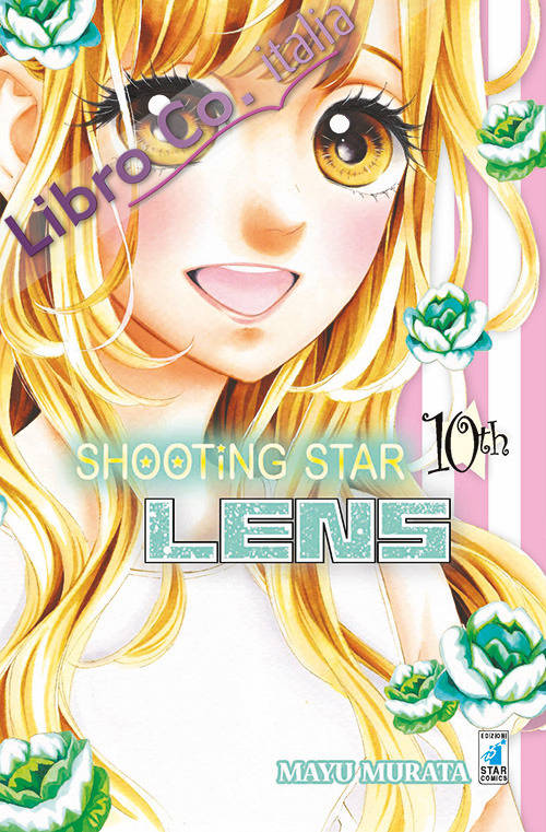 Shooting Star Lens. Vol. 10