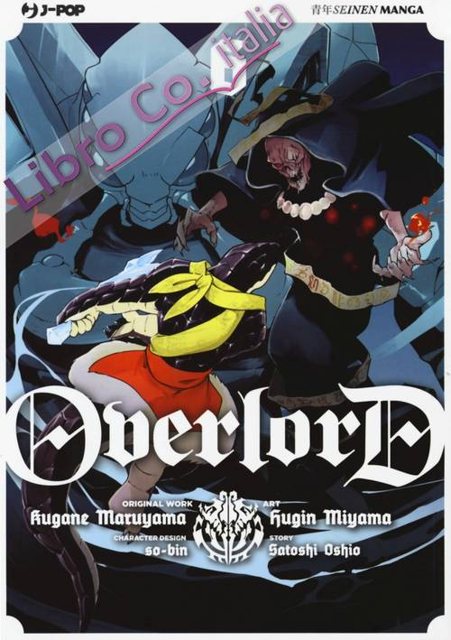 Overlord. Vol. 6