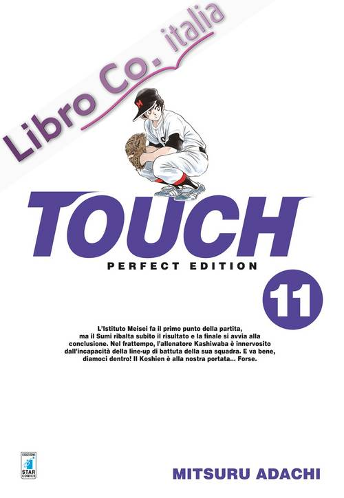 Touch. Perfect edition. Vol. 11