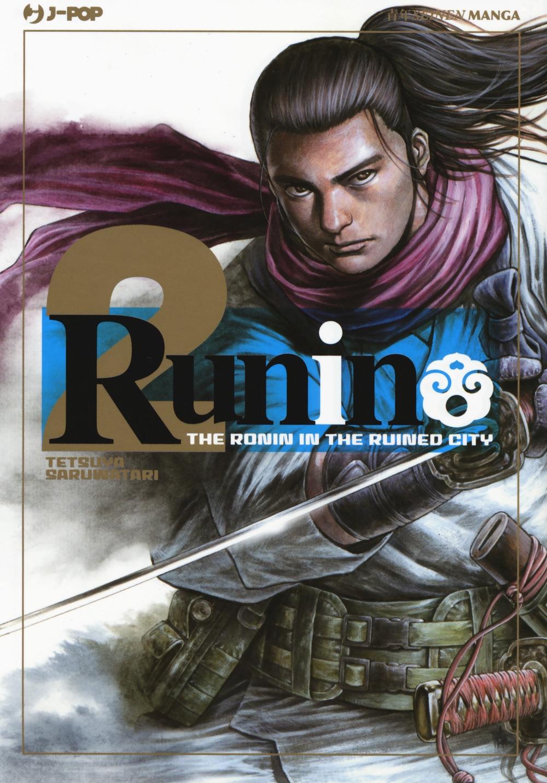 Runin. Vol. 2