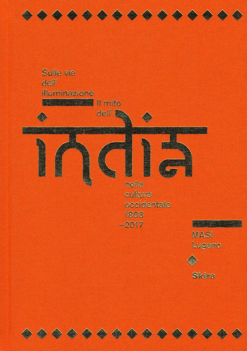 Il mito dell'India nella cultura occidentale 1808-2017. Sulle vie dell'illuminazione