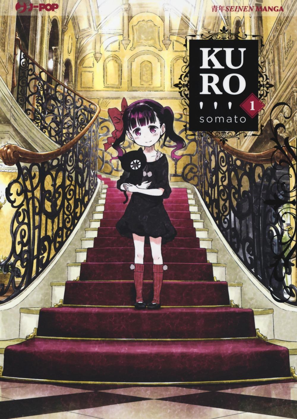 Kuro. Vol. 1