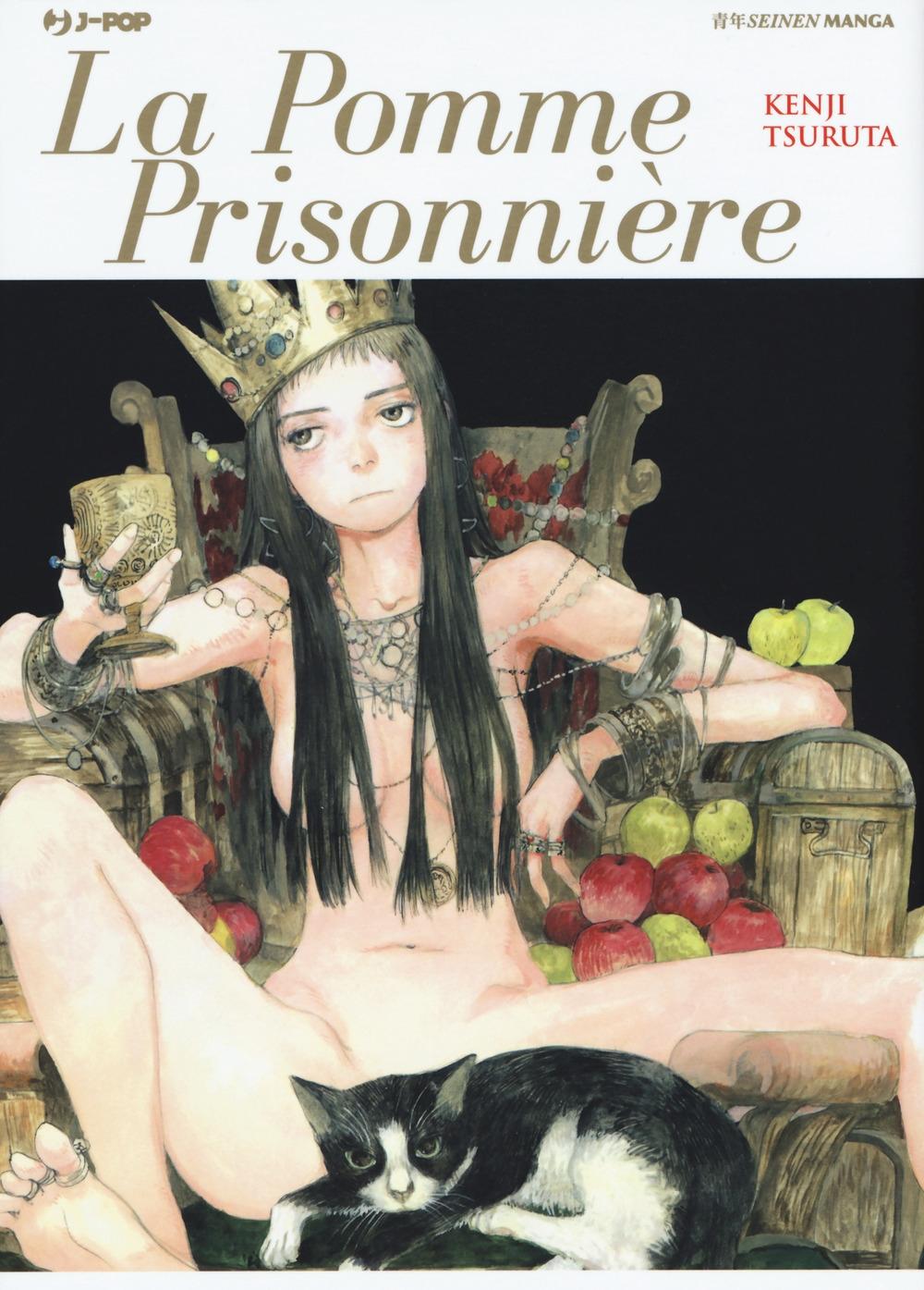 La pomme prisonnière