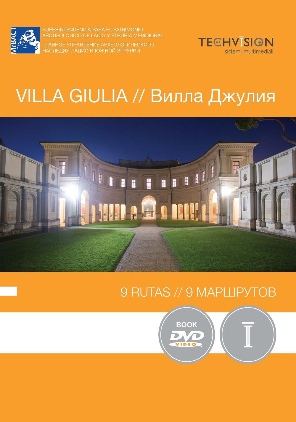 Villa Giulia. 9 rutas. Ediz. bilingue. Con DVD video