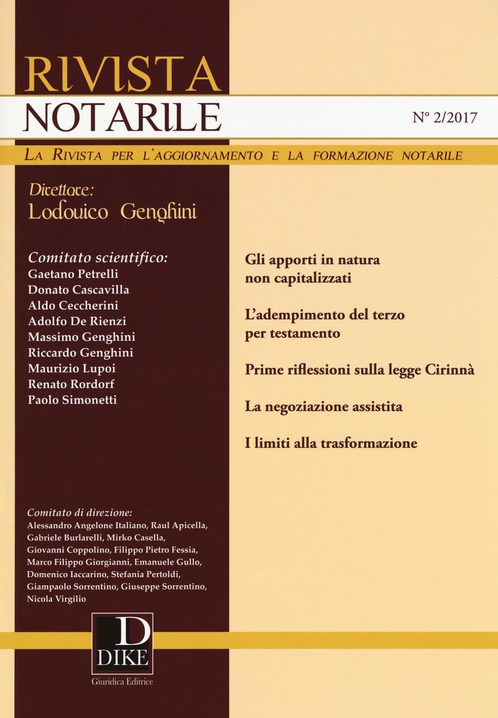 Rivista notarile (2017). Vol. 2