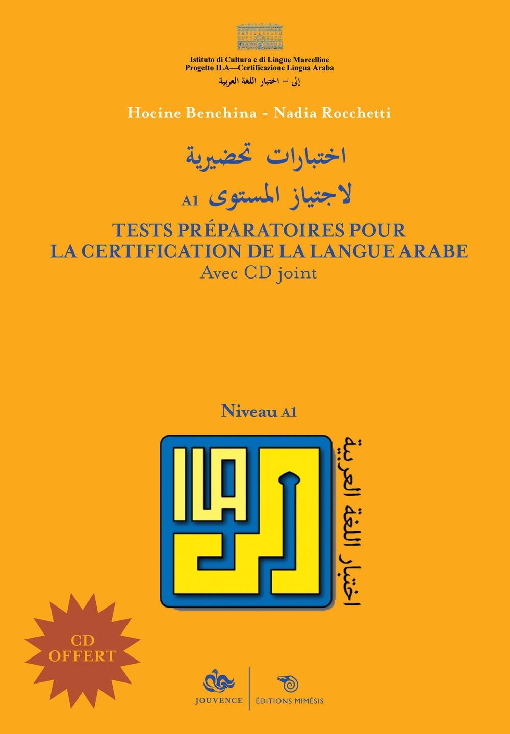 Tests préparatoires pour la certification de la langue arabe. Niveau A1. avec 1 CD audio MP3.
