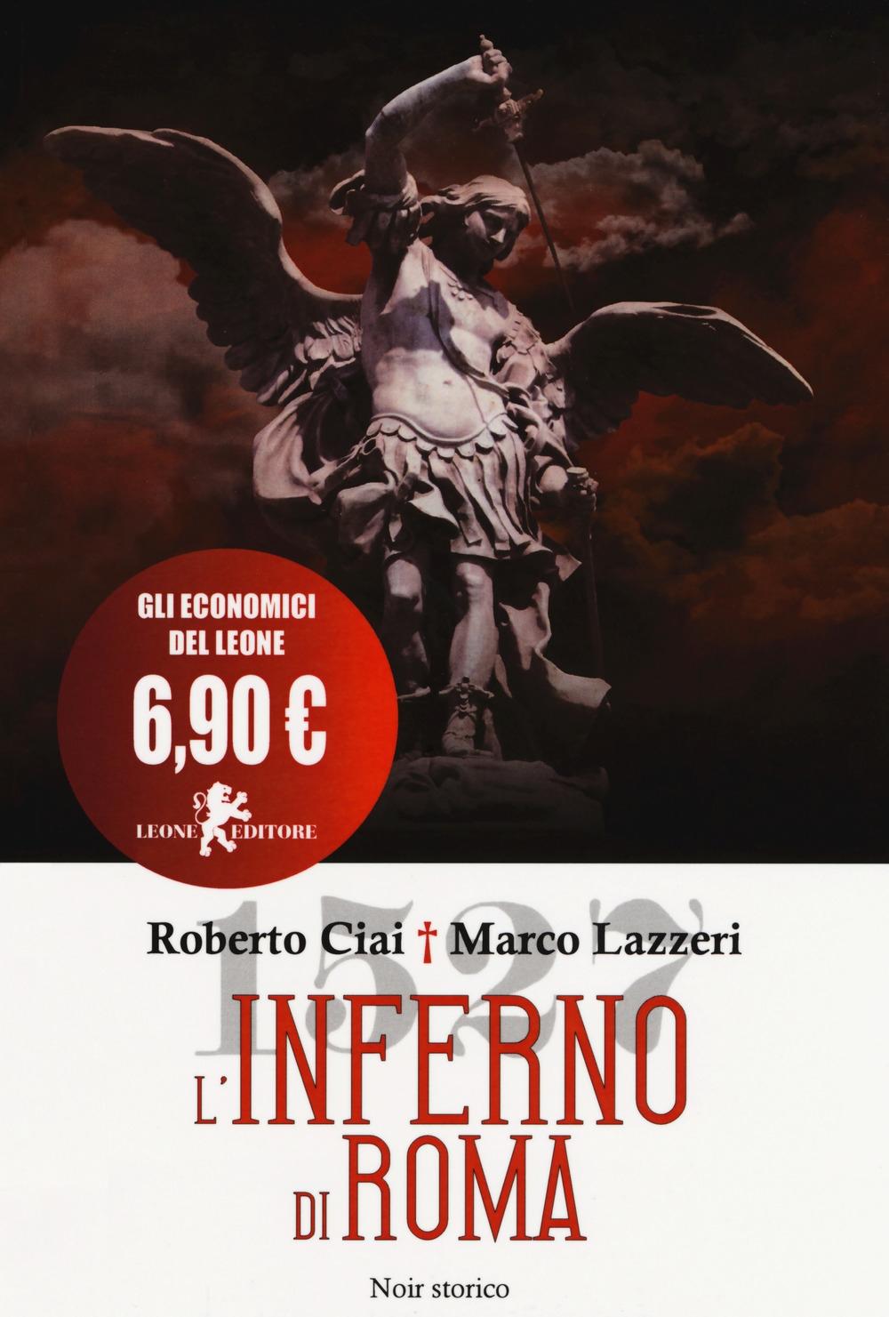 L'inferno di Roma