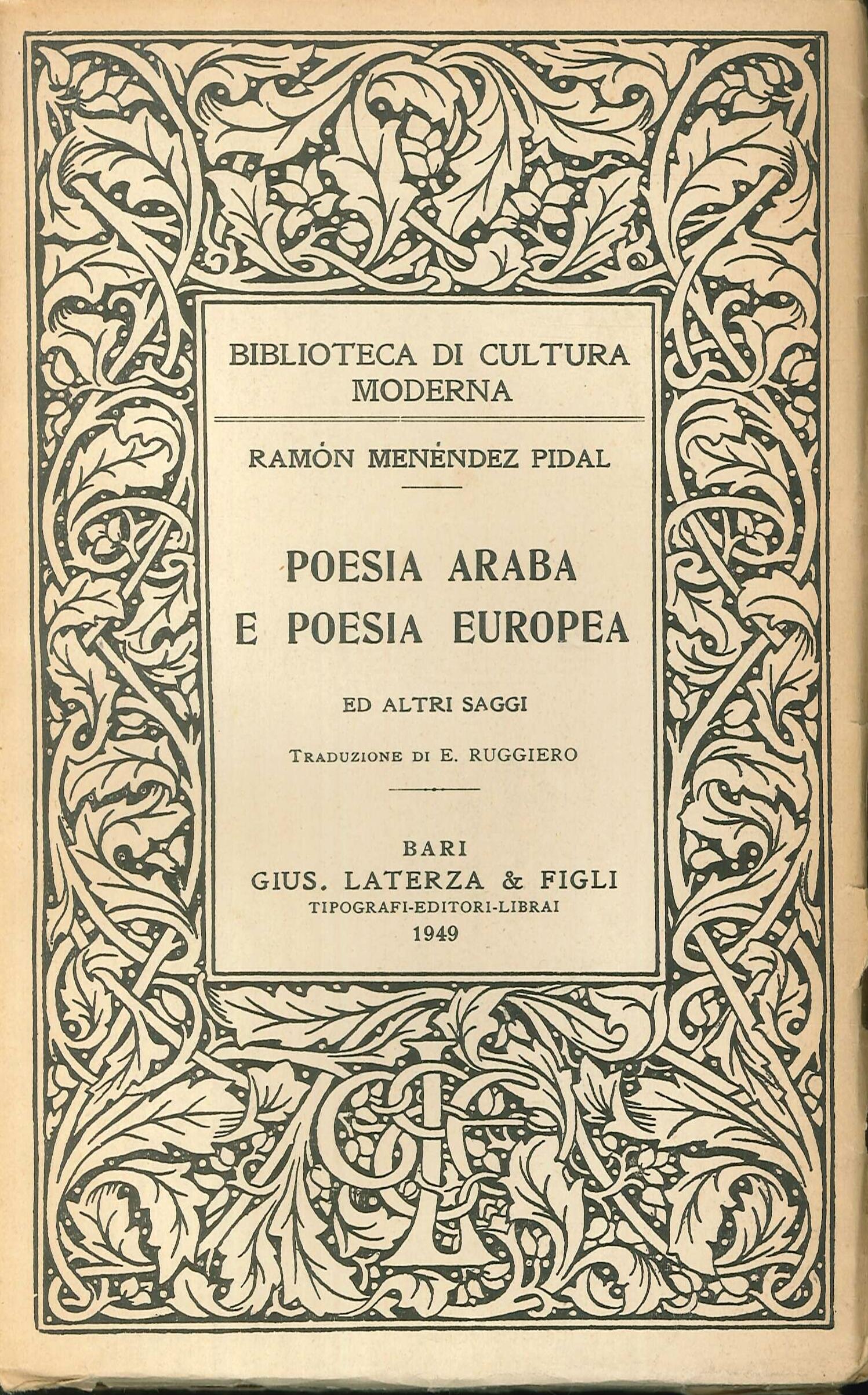 Poesia araba e poesia europea ed altri saggi.