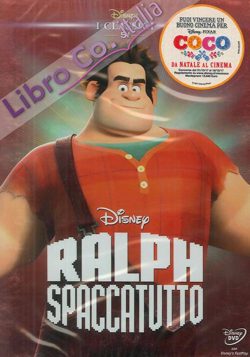 Ralph Spaccatutto- DVD