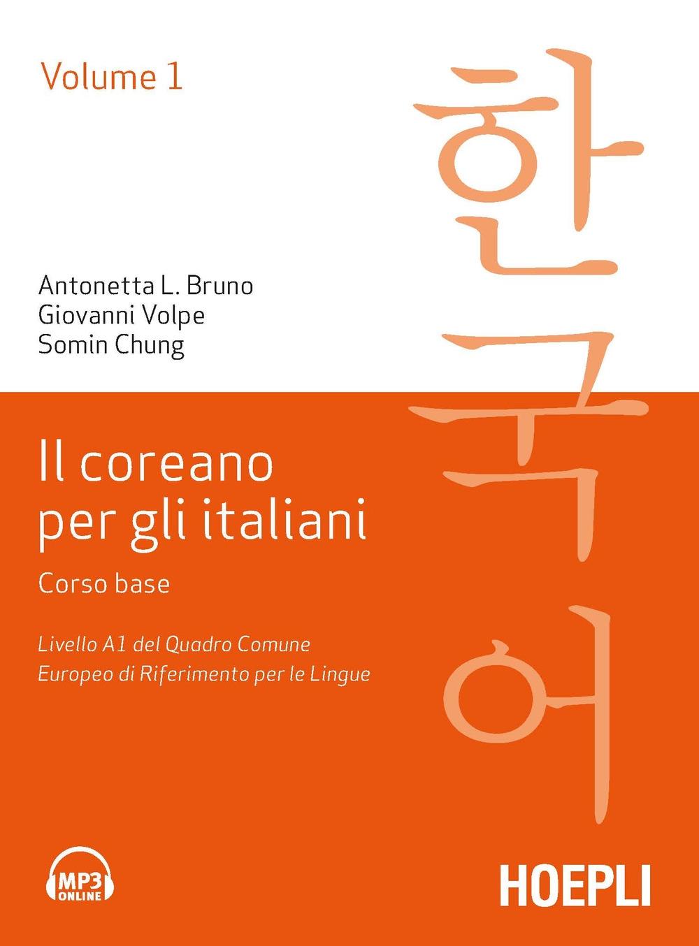 Il coreano per italiani. Vol. 1: Corso base. Livello A1 del quadro comune europeo di riferimento per le lingue