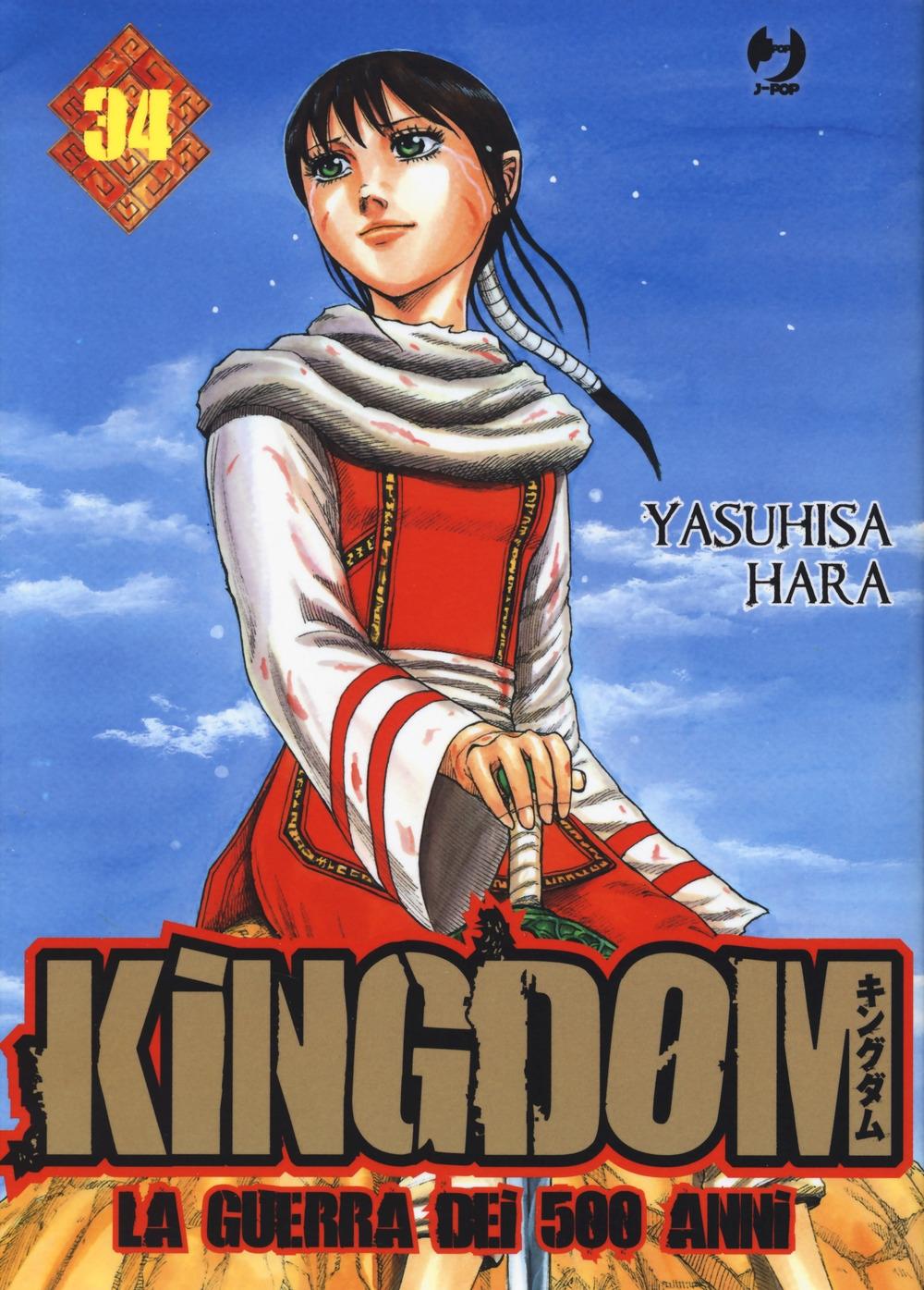 Kingdom. Vol. 34