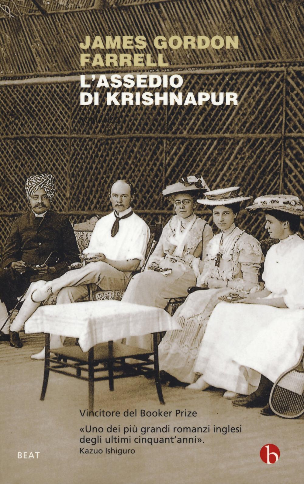 L'assedio di Krishnapur