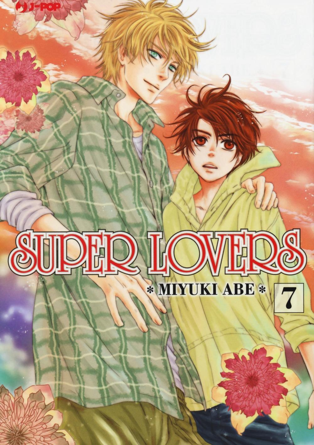 Super lovers. Vol. 7
