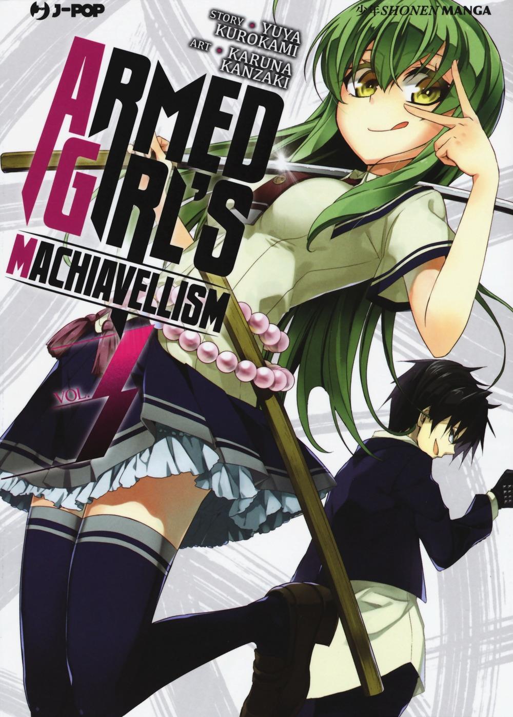 Armed girl's machiavellism. Vol. 3