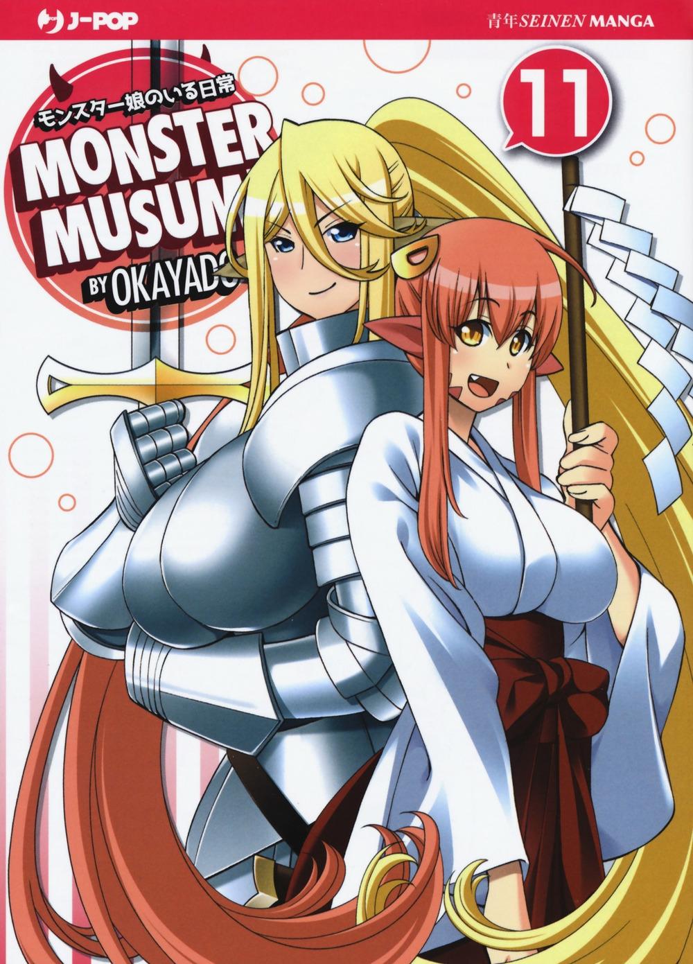 Monster Musume. Vol. 11